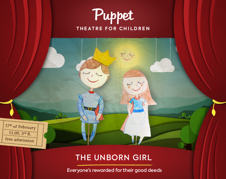 "Children's puppet theater ""The Unborn Girl"""