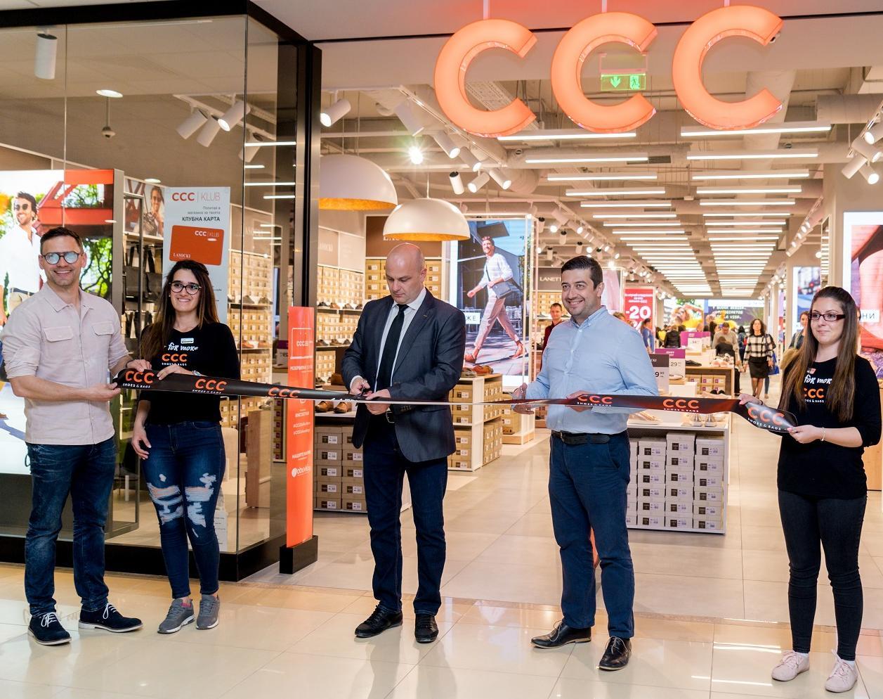 CCC opened a shop at Mall Veliko Tarnovo